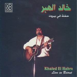 Live in Beirut (Live)