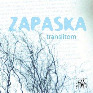 Translitom - EP