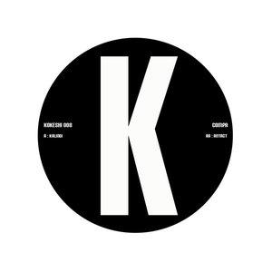 Kalindi / Antact