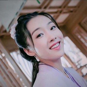 Avatar de Yin Lin