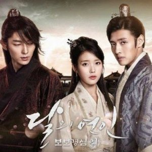 Moonlovers: Scarlet Heart Ryeo (Original Television Soundtrack), Pt 8