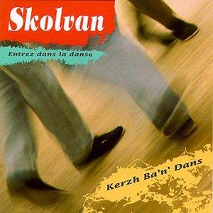 Entrez dans la danse (Kerzh Ba'n' Dans - Come to the dance - Breton Music - Celtic Music from Brittany - Keltia Musique)