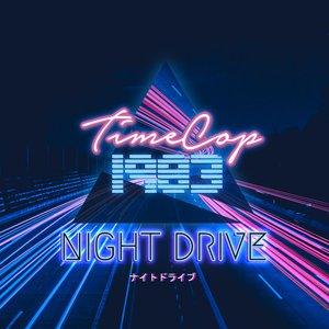 Night Drive = ナイトドライブ