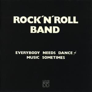 Everybody needs dance music sometimes