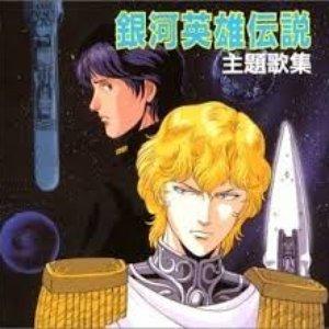 Avatar for Akiyoshi Michiru