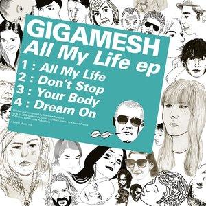 Kitsuné: All My Life - EP