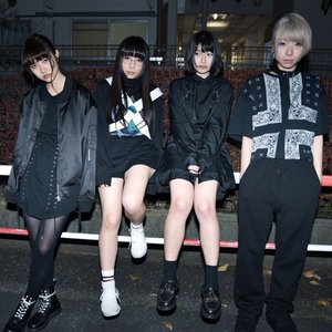 Avatar for Maison book girl
