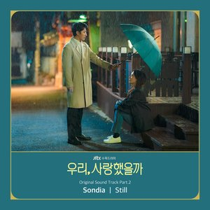 Was It Love? Pt.2 (Original Television Soundtrack)