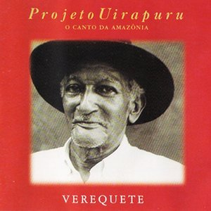 Projeto Uirapuru o Canto da Amazônia