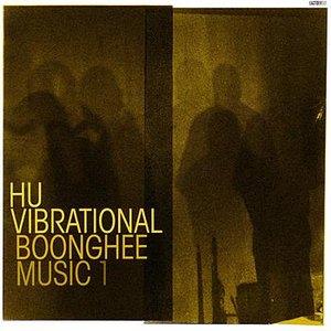 Boonghee Music 1