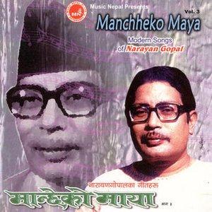 Manchheko Maya