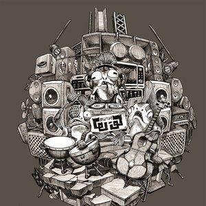 Avatar de ω-3
