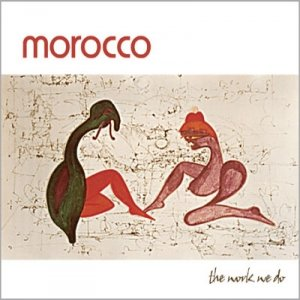 Image for 'Morocco - the work we do'