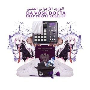 Deep Purple Roses EP