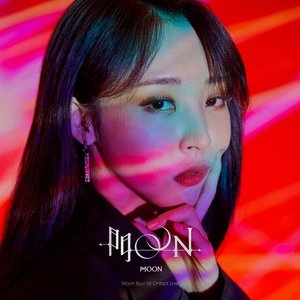 門oon : Repackage - Single