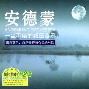 Avatar für Andemund Orchestra