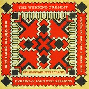 Ukrainski Vistupi V Johna Peela