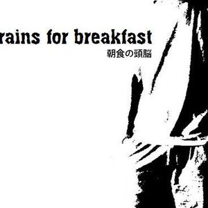 Avatar de Brains For Breakfast