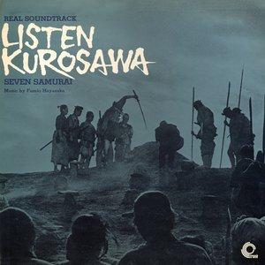 Seven Samurai (Original Motion Picture Soundtrack)