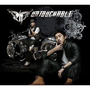 Untouchable 2nd Mini Album