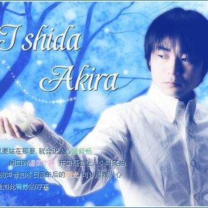 Avatar for Ishida Akira