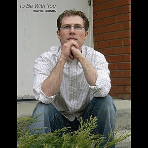 To Be With You - Single