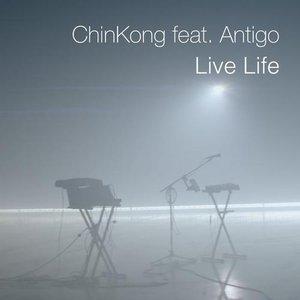 Avatar for ChinKong Feat. Antigo