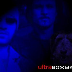 Аватар для Ultraвожык