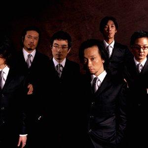 Avatar for Naruyoshi Kikuchi Dub Sextet