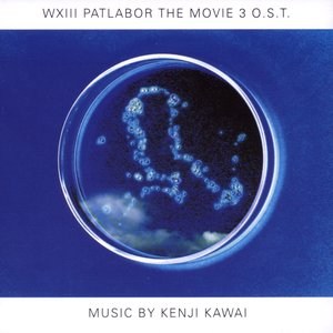 WXIII Patlabor The Movie 3 O.S.T.