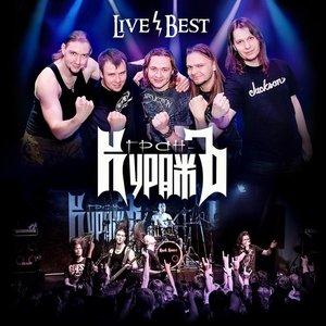 Live & Best