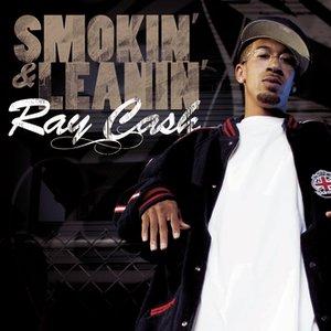 Smokin' & Leanin' (5 Pak)