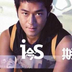 今期流行 (華星40系列)