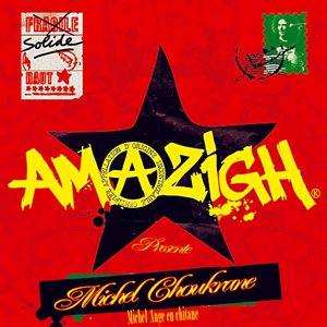 Michel Choukrane - Single