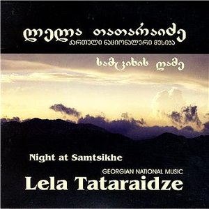 Night at Samtsikhe