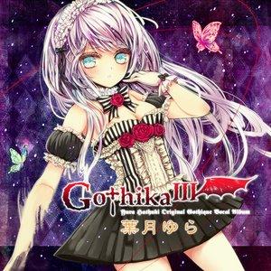 Gothika III