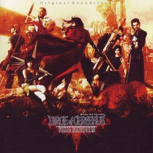 DIRGE of CERBERUS -FINAL FANTASY VII- Original Soundtrack