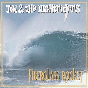 Fiberglass Rocket