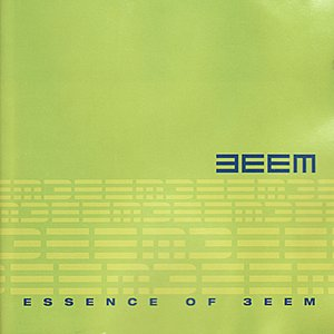 Essence of 3eem
