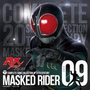 COMPLETE SONG COLLECTION OF 20TH CENTURY MASKED RIDER SERIES 09
