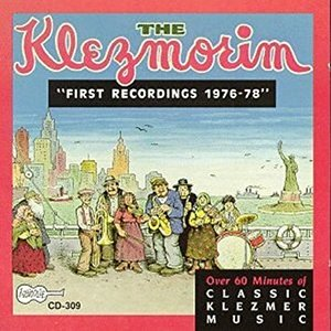 First Recordings 1976-78