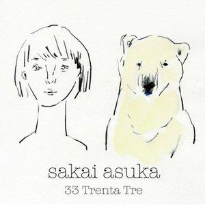 33 - Trenta Tre
