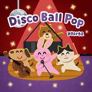 Disco Ball Pop