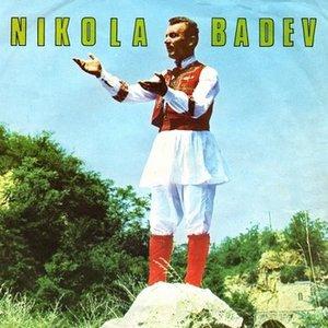 Avatar for Nikola Badev