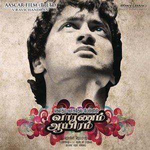 Vaaranam Aayiram (Original Motion Picture Soundtrack)