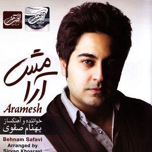 Aramesh