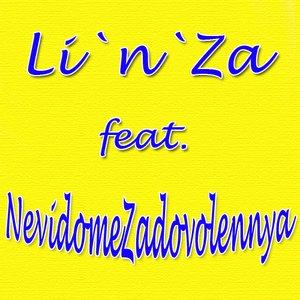 Avatar für Li`n`Za feat. NevidomeZadovolennya