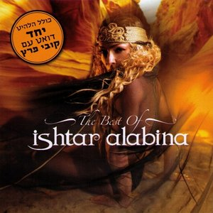The Best of Ishtar Alabina
