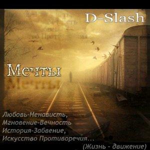 Аватар для D-Slash