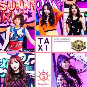 Inkigayo Music Crush Part.2
